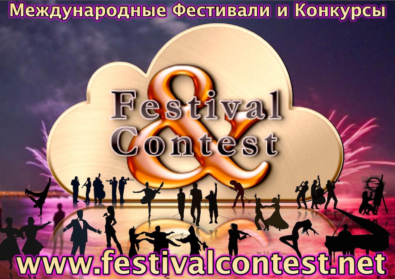 Festival & Contest